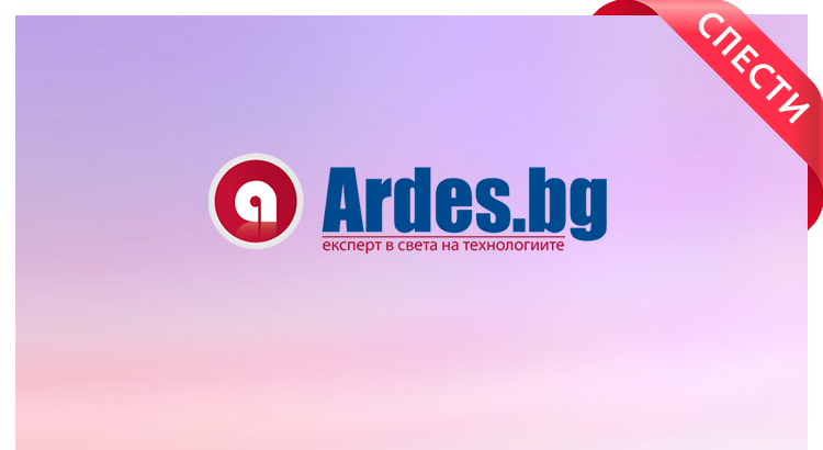Ardes Cover