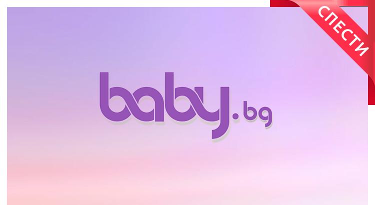 Baby bg Cover