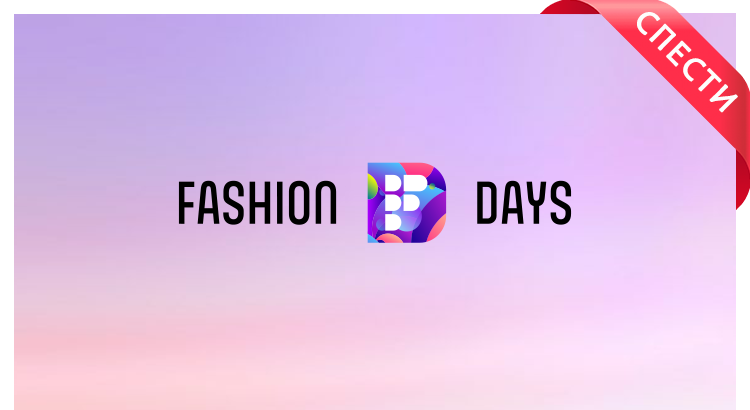 Fashion Days Cover New