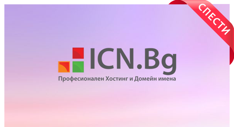 ICN Cover