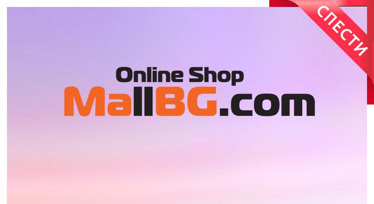 MallBG Cover