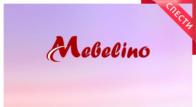 Mebelino Cover