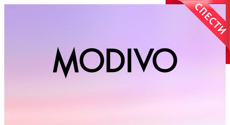 Modivo Cover