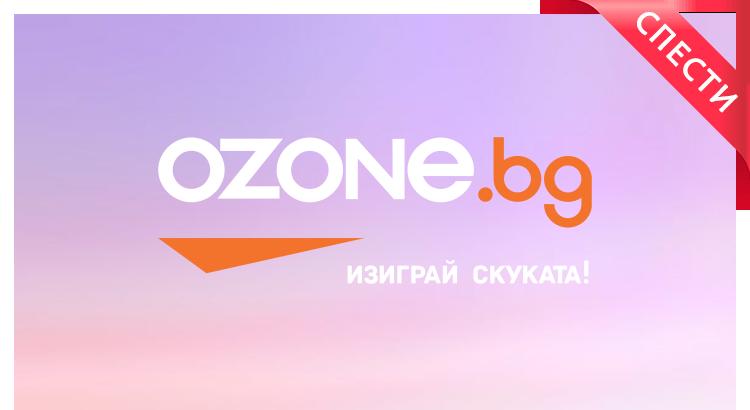 Ozone Cover