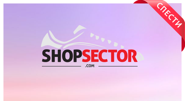 ShopSector Cover