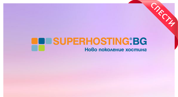 SuperHosting Cover