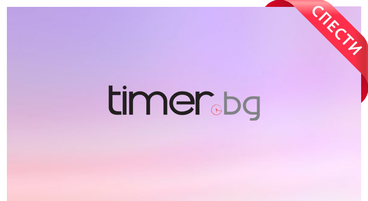 Timer Cover